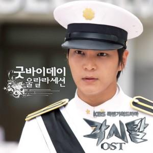 Joo Won sebagai Bridal Mask Lee Kang To