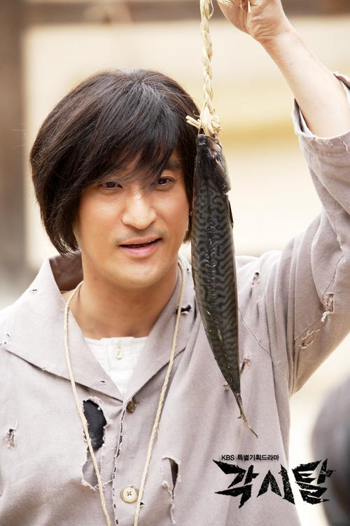 Shin Hyun Jun sebagai Lee Kang San Bridal Mask 1