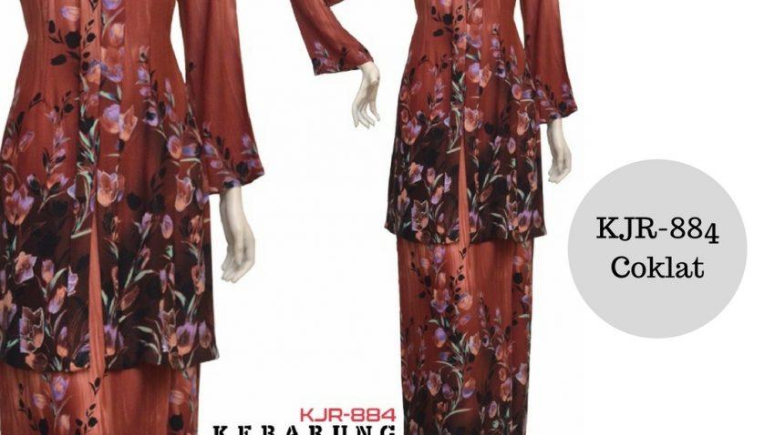 baju-kebarung-kebarong-bunga-terkini-2017-kjr-884-coklat-brown
