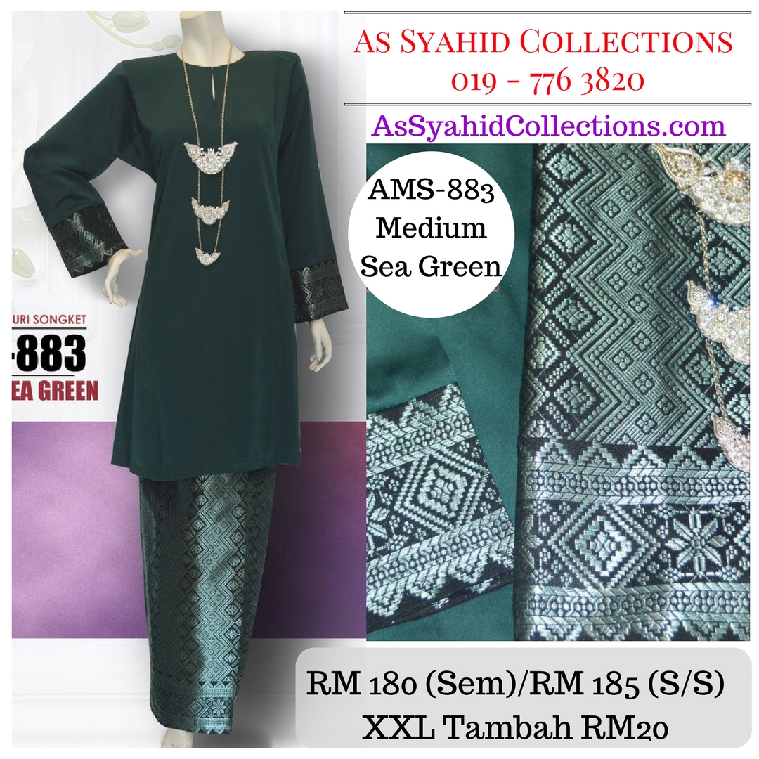 AMS-883 Medium Sea Green - XL,