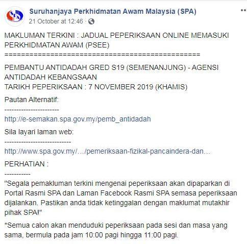 Exam Online Pembantu Antidadah S19 2019 Syaisya Com