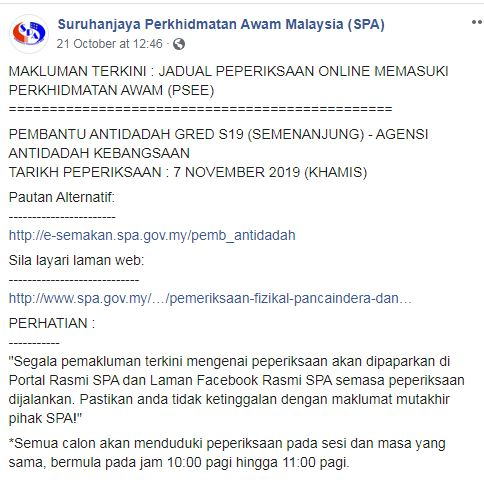 exam online pembantu antidadah s19 2019