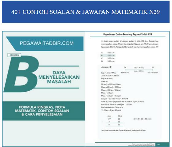 nota seksyen b soalan matematik exam penolong pegawai tadbir n29