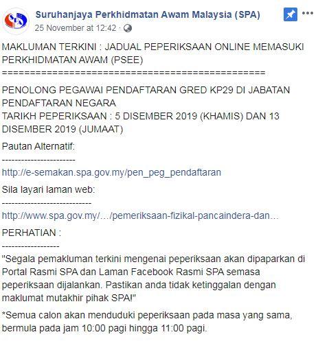 Contoh Soalan PSEE Penolong Pegawai Pendaftaran KP29 di JPN