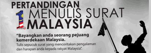 PERTANDINGAN MENULIS SURAT 1MALAYSIA 2011